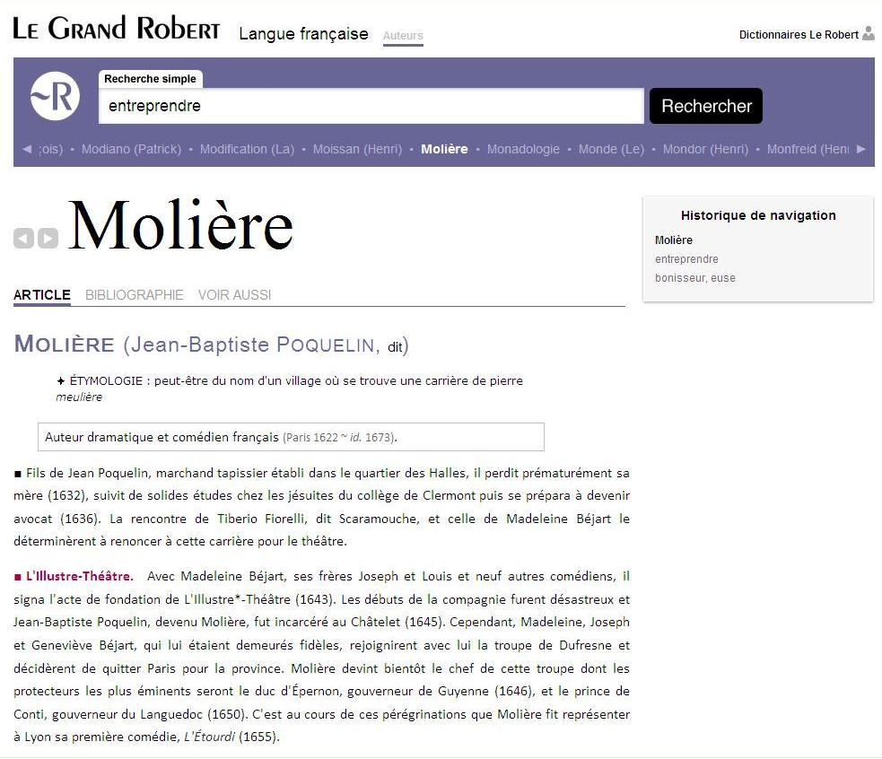 Article d'auteur de citation